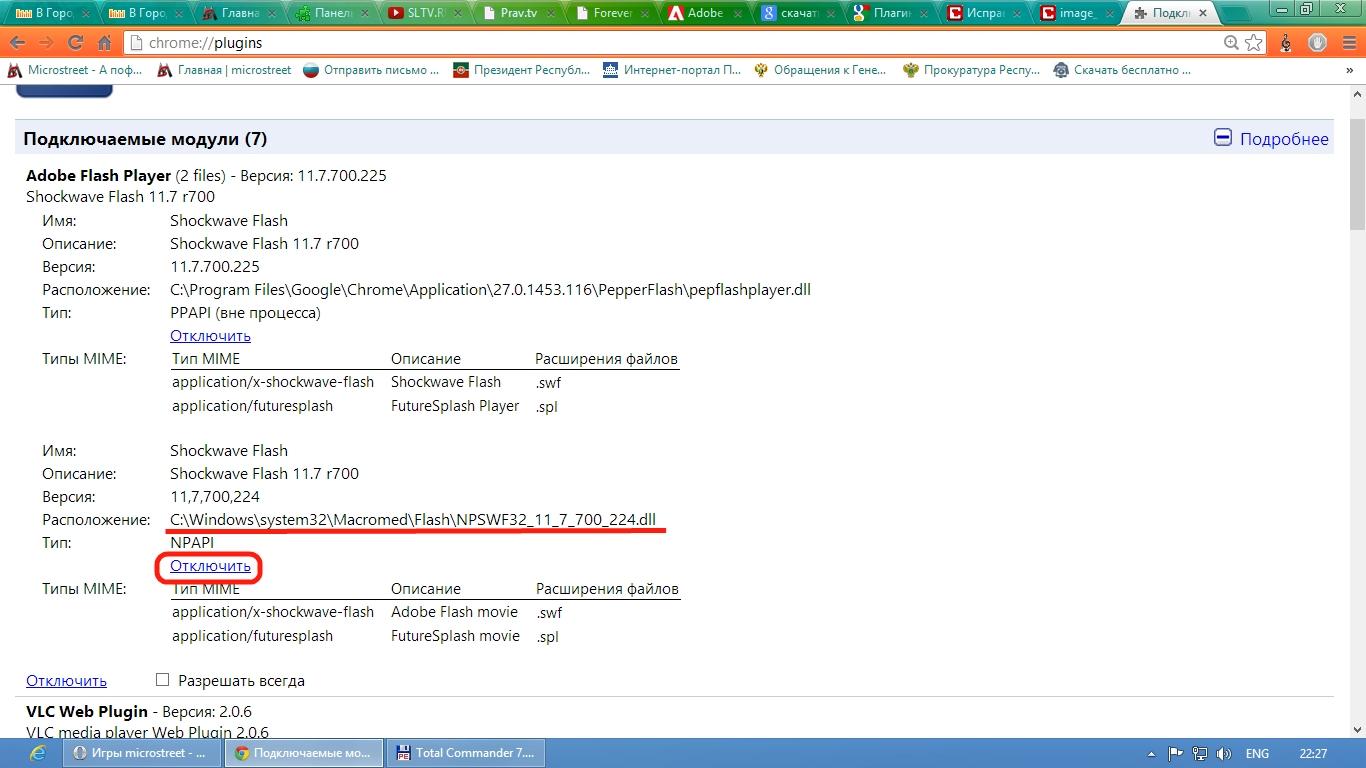 Скачать тор браузер с плагином shockwave flash gidra можно ли пользоваться тор браузером в беларуси hydra2web
